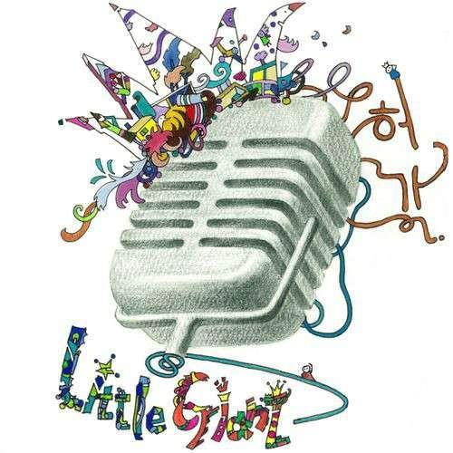 [Album] Huh Gak - pequeno gigante