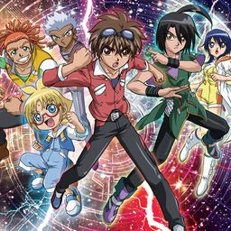Bakugan Battle Brawlers: Gundalian Invaders (TV)